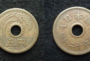 Vì sao đồng 5 Yên là đồng tiền may mắn ở Nhật?