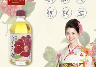 Tinh dầu hoa trà Tsubaki dưỡng tóc và da của Kazurasei