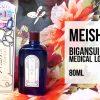 Lotion trị mụn meishoku bigansui medicated