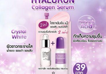 Top 10 serum chứa axit hyaluronic hàng Thái Lan tốt nhất