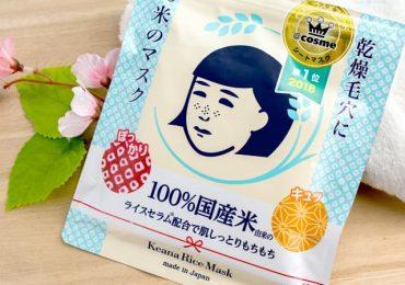 Top 10 mặt nạ giấy Nhật Bản tốt nhất hiện nay