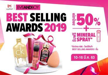 Top 17 sản phẩm bán chạy nhất ở Eveandboy Thái Lan