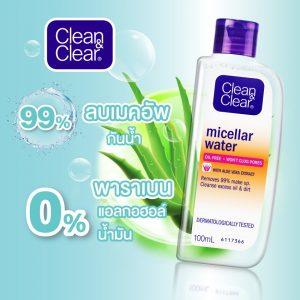 Nước tẩy trang Clean & Clear Micellar Water