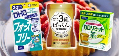 Review top 10 thuốc giảm cân Nhật Bản tốt nhất