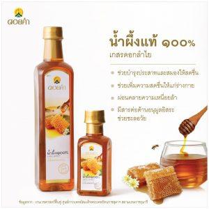 Top 10 thương hiệu mật ong Thái Lan tốt nhất