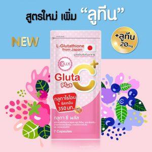 Top 10 sản phẩm bổ sung Glutathione của Thái Lan tốt nhất
