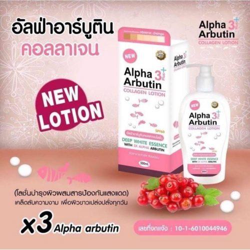 Top 10 dưỡng thể trắng da Thái Lan chứa Arbutin tốt nhất